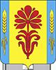 Официальный сайт администрации муниципального образования Пилюгинский сельсовет
