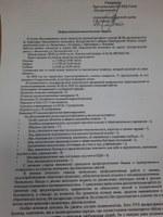 """Информационно-аналитическая записка МО МВД России """"Бугурусланский"""""""